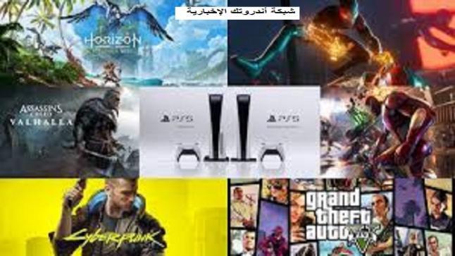 تحديث نظام جهاز بلايستيشن 5 الجديد الأن في متناول اليد .. إليك أهم خصائص التحديث PlayStation 5