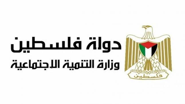 8 ألاف مستفيد |الاعلان عن تسليم حكومة رام الله كشوفات المتضررين من فيروس كورونا في غزة