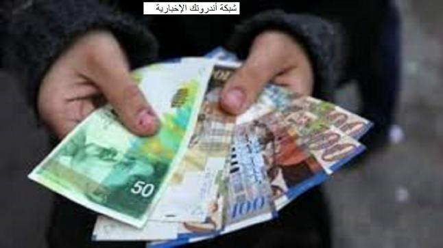 وزارة التنمية الإجتماعية تعلن عن صرف مساعدات نقدية لمتضرري كورونا بقيمة 700 شيكل تدفع لمرة واحدة