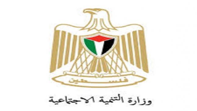 تفاصيل إضافة أسماء جديدة إلى المنحة القطرية المخصصة للأسر المحتاجة في غزة