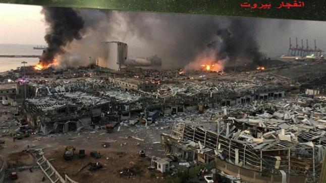 انفجار بيروت الكارثة الكبرى في لبنان