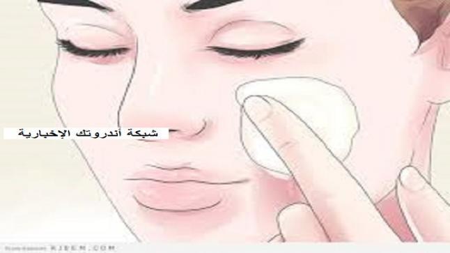 تقشير الوجه طبيعيا أفضل طريقتين ذو فعالية عالية