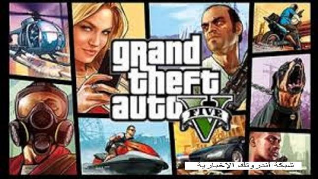 تحديث لعبة Grand Theft Auto V الجديد لشهر ديسمبر 2020