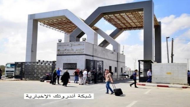 طالع حالة معابر قطاع غزة ليوم الإثنين 13/9/2021