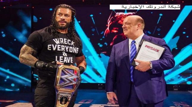 أخبار المصارعة الحرة WWE رومان رينز يقول لا يحب CM Punk وإنه يحتاج إلى الصفع
