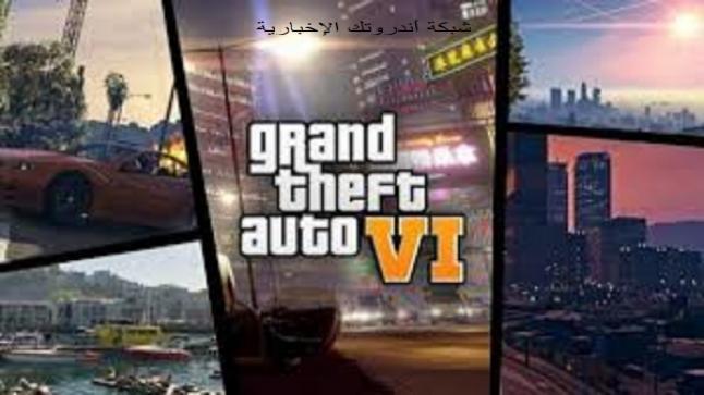 أخبار وشائعات GTA 6 .. متى سيتم الإعلان عن Grand Theft Auto 6؟
