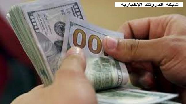 رابط فحص المنحة القطرية الـ 100 دولار لشهر 11 نوفمبر 2020 عبر الإستعلام الحكومي المركزي