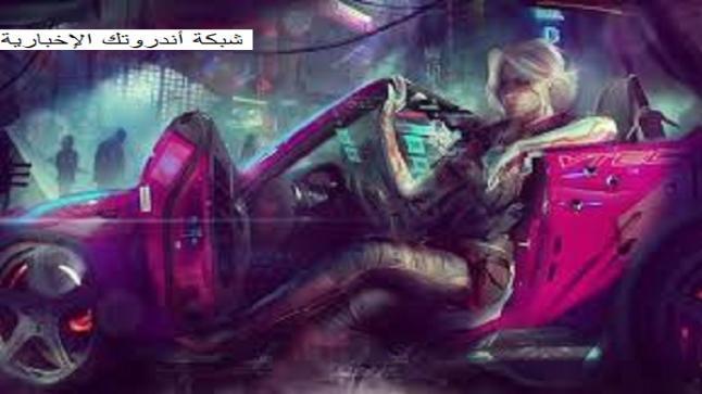 ماهي لعبة Cyberpunk 2077 تعرف على أسلوب اللعب فيها بالفيديو