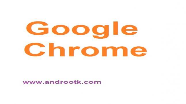 تحميل متصفح قوقل كروم Google Chrome السريع الامن
