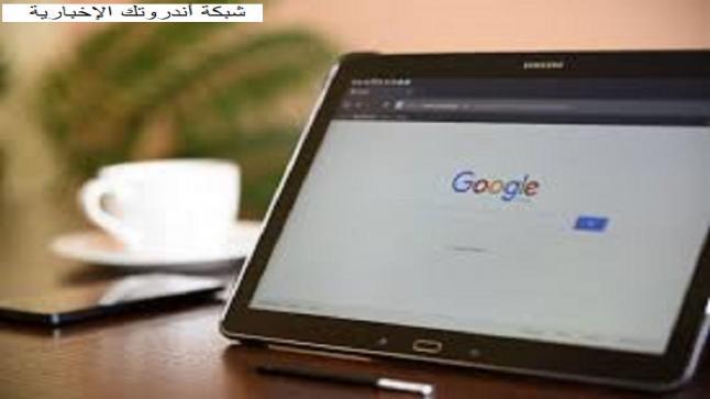 سعر ومواصفات جهاز تابليت سامسونج جلاكسي الجديد Galaxy Tab S6